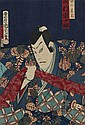 TOYOHARA KUNICHIKA JAPANESE WOODBLOCK PRINT, Toyohara Kunichika, Click for value