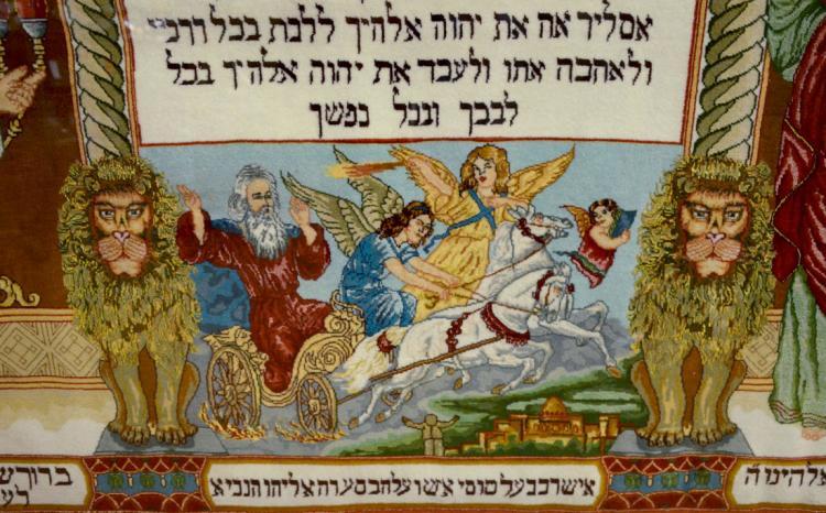 Framed Kashan Pictorial Judaica Rug