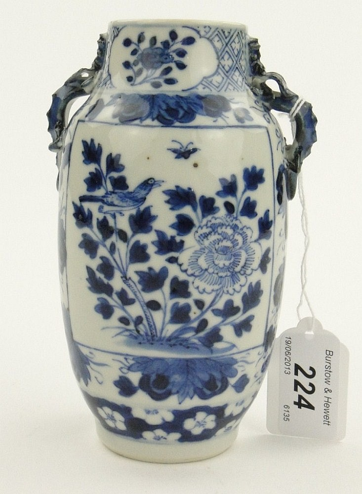 Chinese porcelain 2-handled vase, with 4 character