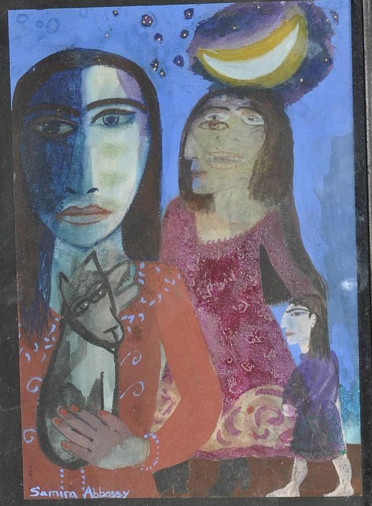 Samira Abbassy (Born 1965) Mixed media