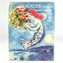 CHAGALL'S POSTERS CATALOGUE RAISONNE