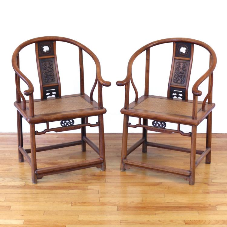 PAIR CHINESE HORSESHOE-BACK ARMCHAIRS (QUAN YI)