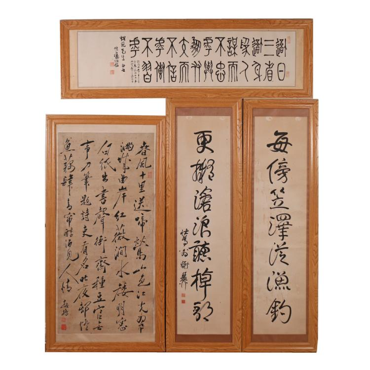 (4pc) CHINESE CALLIGRAPHY SCROLLS