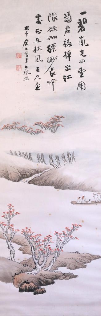 (ATTRIB) ZHANG DAQIAN (Chinese, 1899-1933)