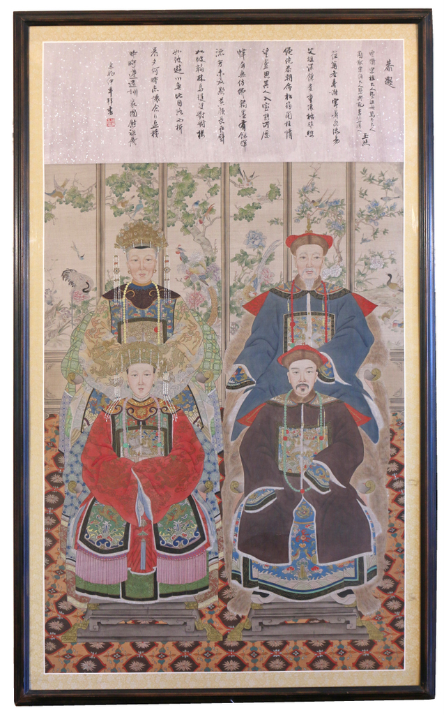 CHINESE ANCESTRAL PAINTING