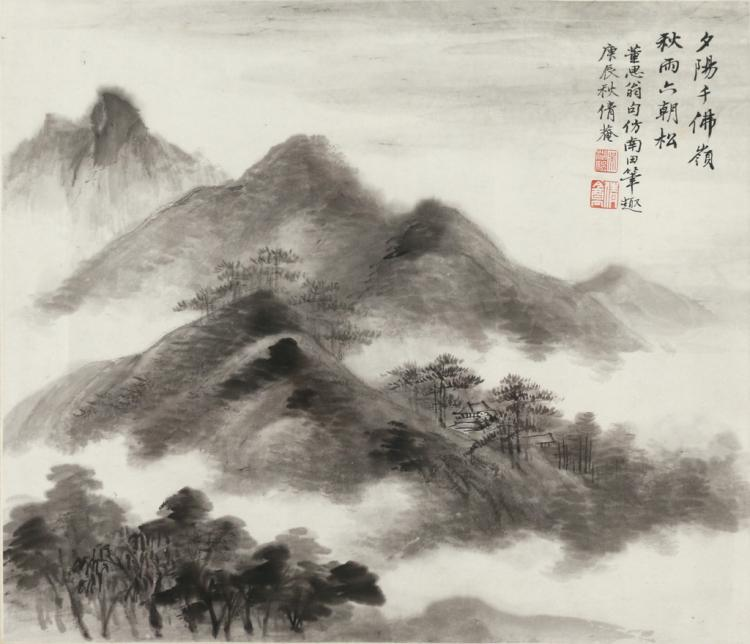 (ATTRIB) WU HUFAN (Chinese, 1894-1968)