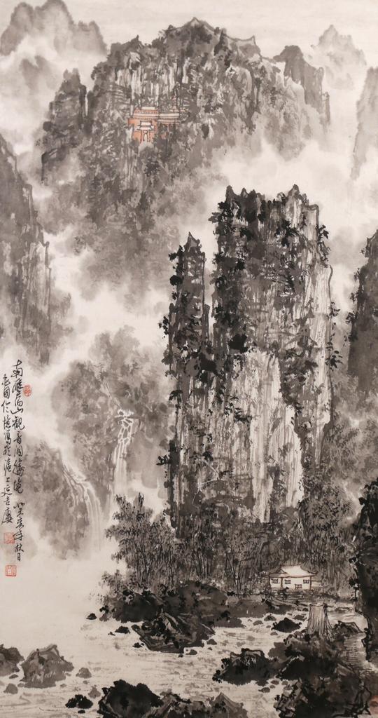 MAO GUOLUN (Chinese, 1944-)