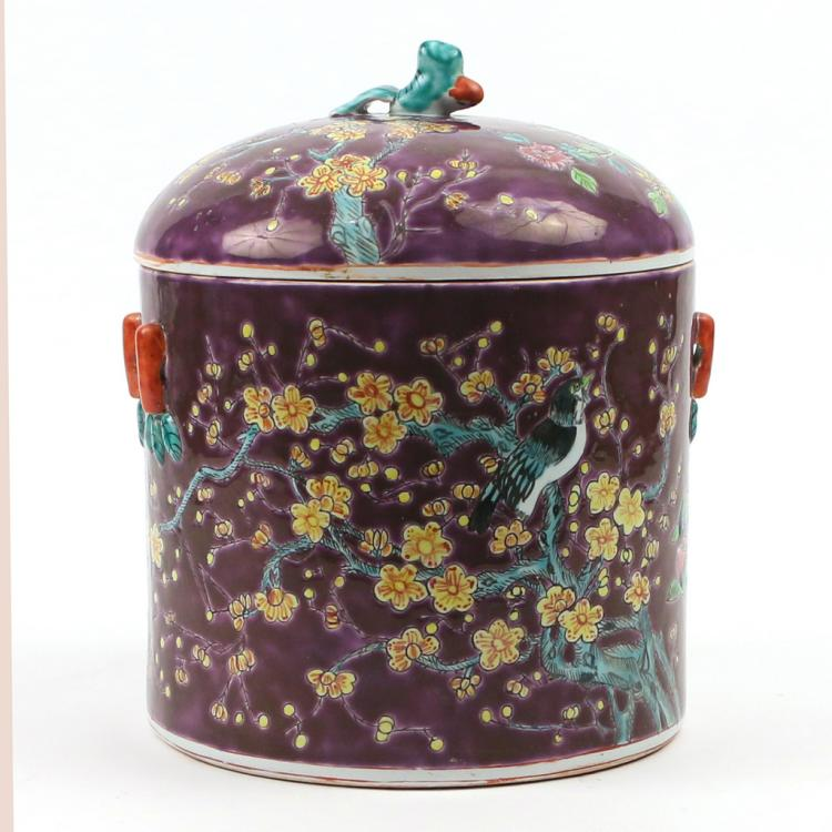 CHINESE 'DAYAZHAI' PORCELAIN JAR & COVER