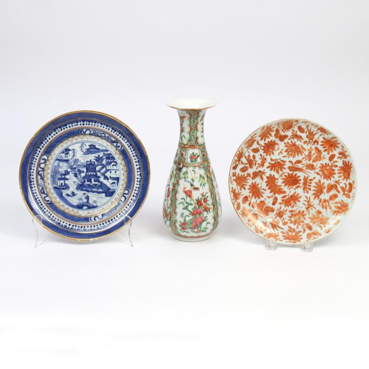 (3pc) CHINESE EXPORT PORCELAIN