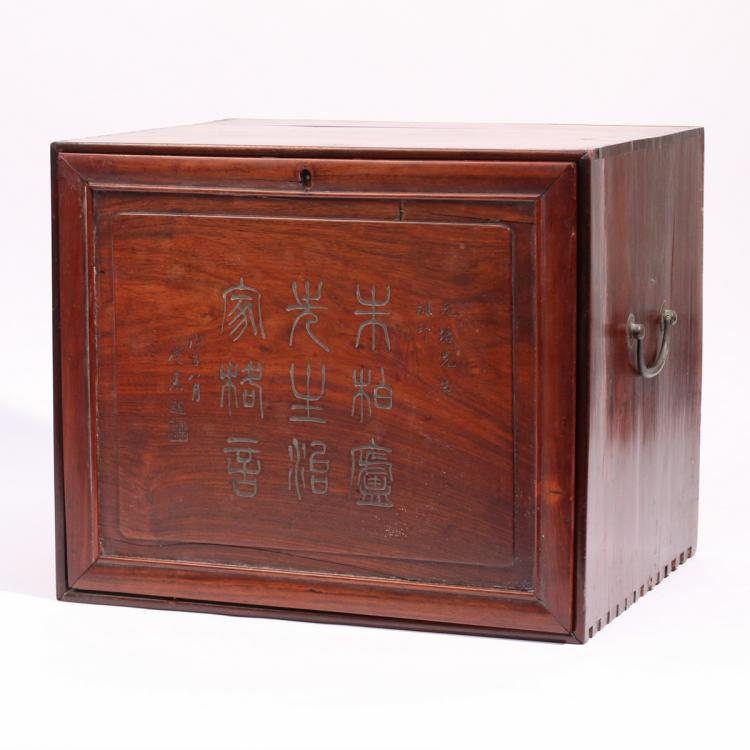 CHINESE HARDWOOD SEAL COLLECTION BOX