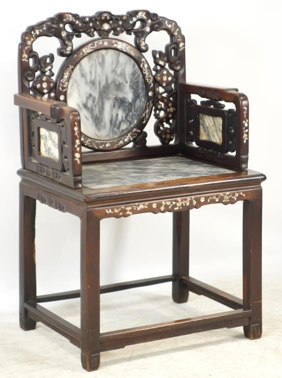 Rosewood Chinese Arm Chair
