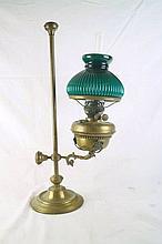 Antique Brass Student Kerosene lamp - adjustable