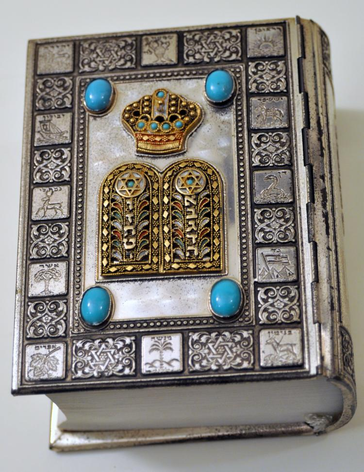 Hebrew Holy Bible turquoise decorated