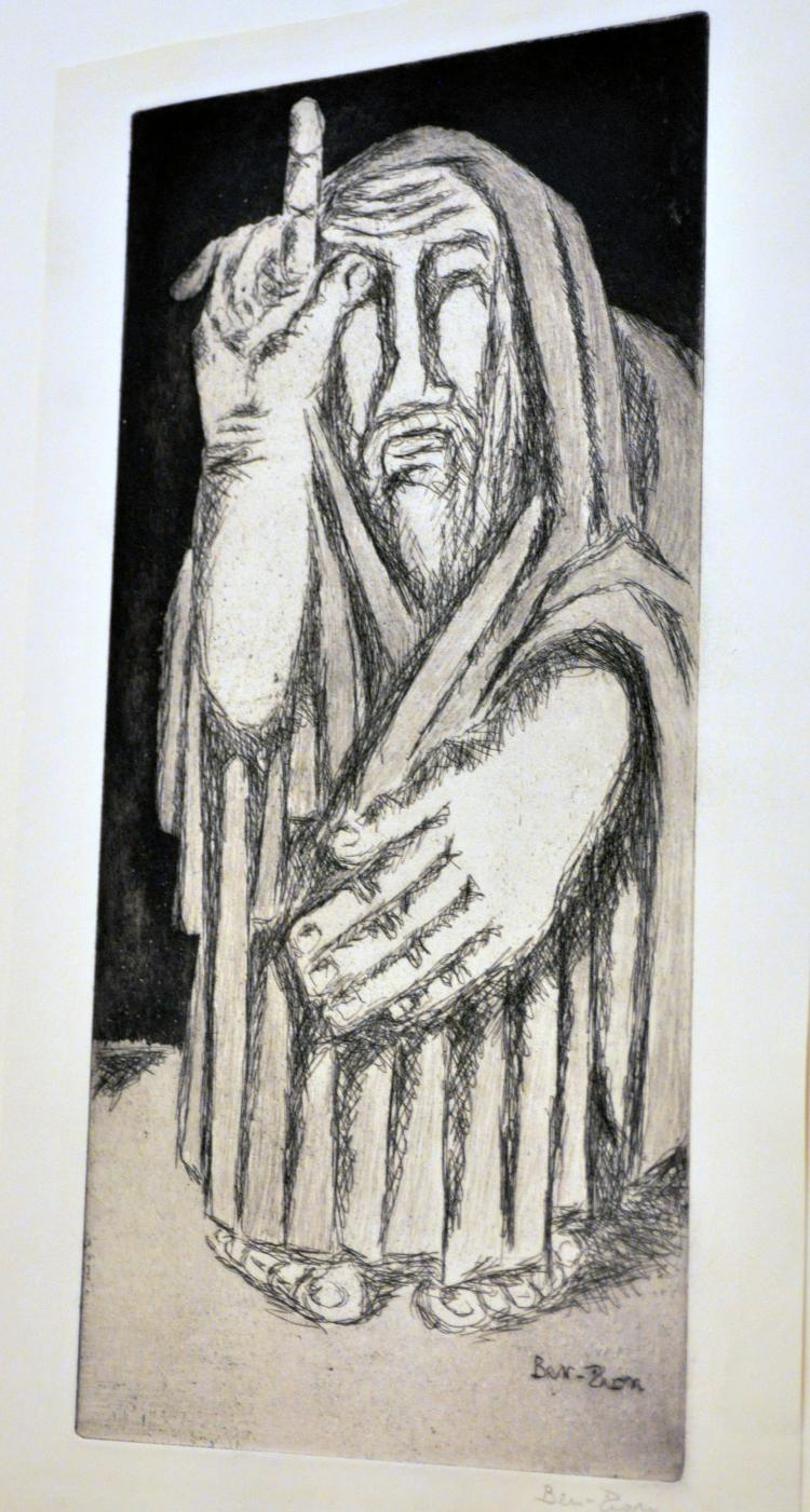 Ben Zion signed etching