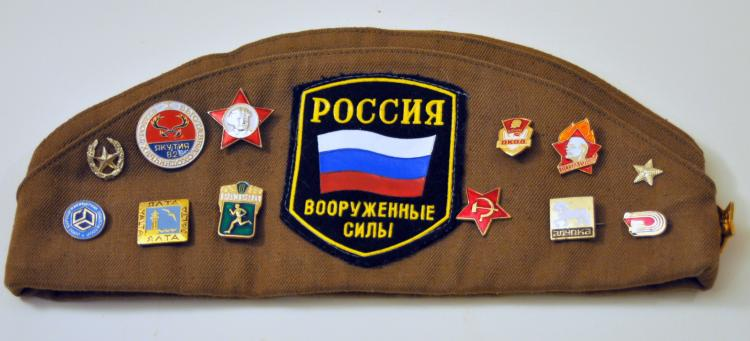 Russian vintage military hat buttons pins
