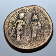 Lot 274: Ancient Roman coin Antioch