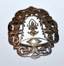 Lot 314: Sterling Siamese pin vintage