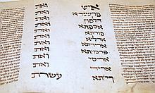 Antique Hebraic scroll - parchment