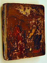 Antique 15th c . Icon