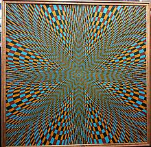 Claudia Carrel Op-Art 1960's modern painting