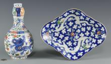 Chinese Doucai Vase & Compote