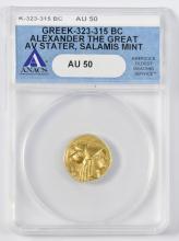 Alexander the Great AV Stater Coin, Salamis Mint