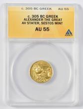 Alexander the Great AV Stater Coin, Sestos Mint