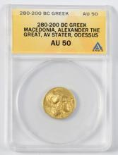 Alexander the Great AV Stater Coin, Odessus Mint