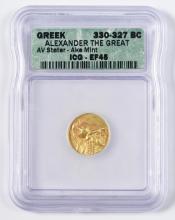 Alexander the Great AV Stater, Ake Mint