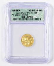 Alexander the Great AV Stater, Miletus Mint