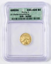 Philip II AV Stater, Amphipolis Mint