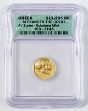Alexander the Great AV Stater, Ecbatana Mint