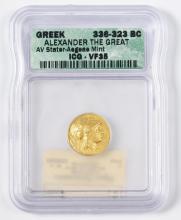 Alexander the Great AV Stater, Aegeae Mint