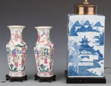Pr. Chinese Famille Rose Vases & Mottahedeh Blue Canton Lamp