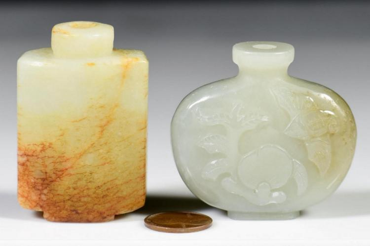 2 Chinese Carved Snuff Bottles, 1 Jade