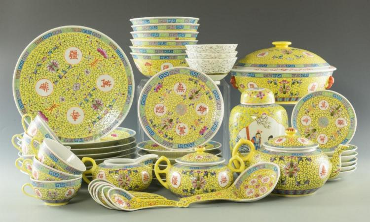 Large Set Chinese Famille Jaune Porcelain Dinnerware & more