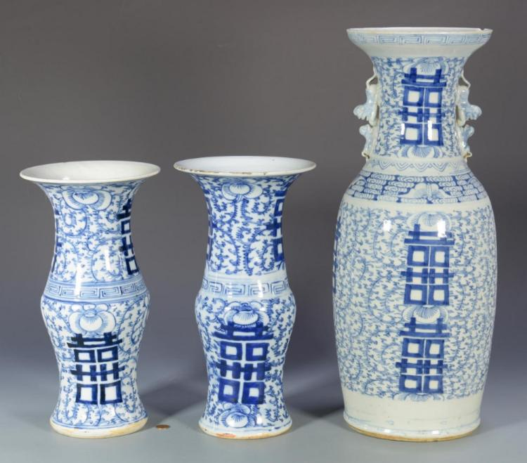3 Asian Blue/White Vases