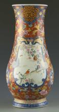 Japanese Hichozan Shimpo Porcelain Floor Vase