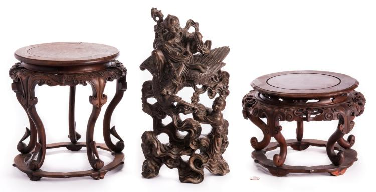 Chinese Hardwood Figural & 2 Carved Table Stands