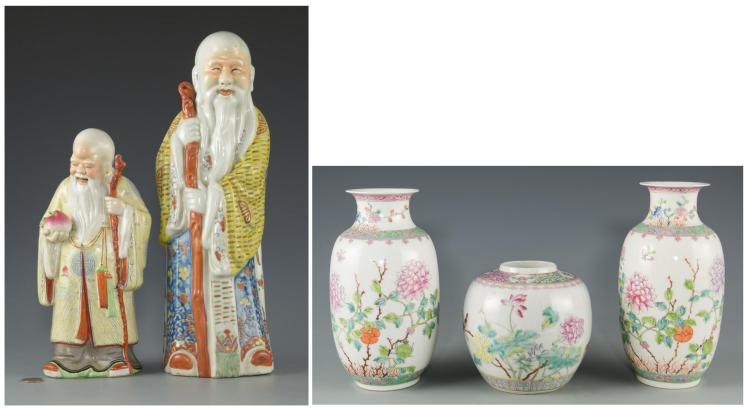 5 Chinese Porcelain Items
