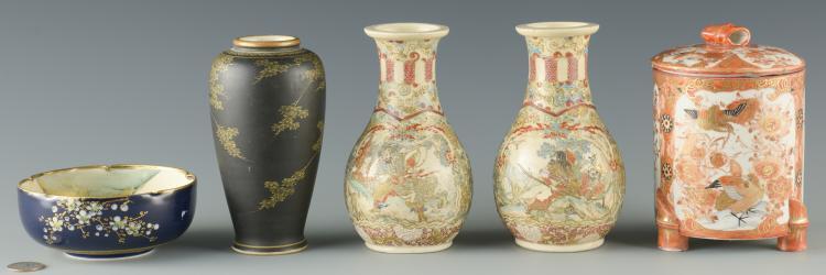5 Japanese Porcelain Items