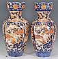 Pr. Large Imari Floor Vases w/ Crane Design