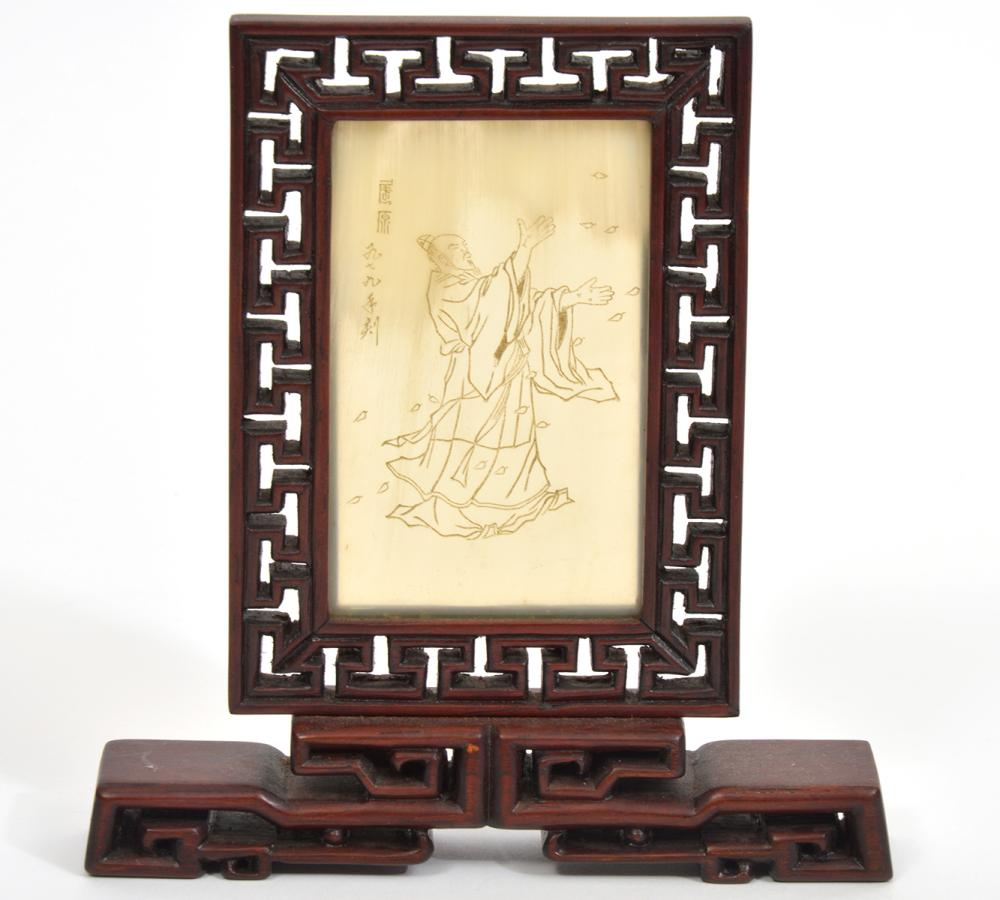 Chinese Carved Wood Jade Panel Miniature Screen