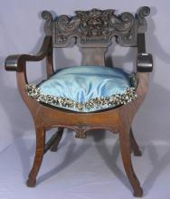 ANTIQUE HAND CARVED WOODEN CURVED CHAIR
