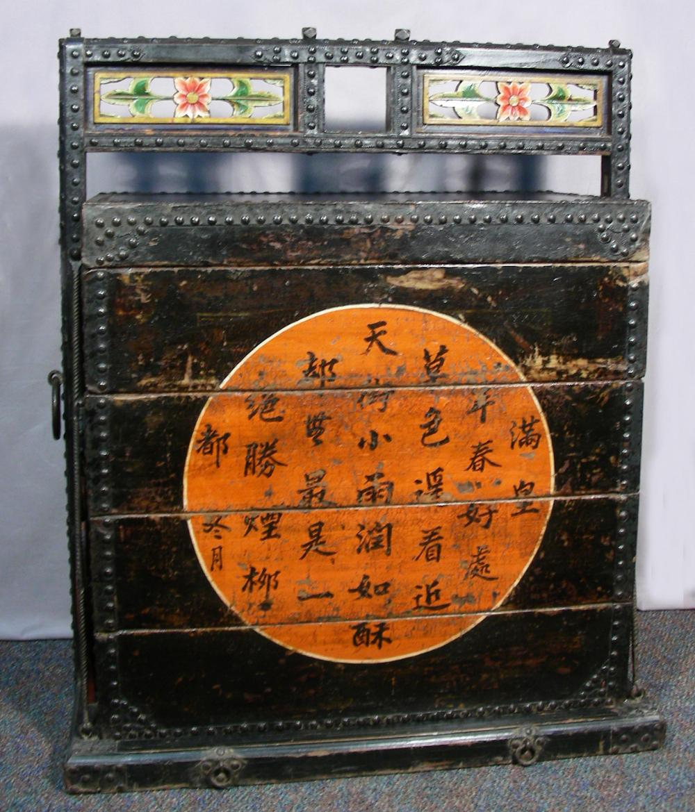 RARE, LARGE ANTIQUE CHINESE WEDDING/TRAVEL BOX