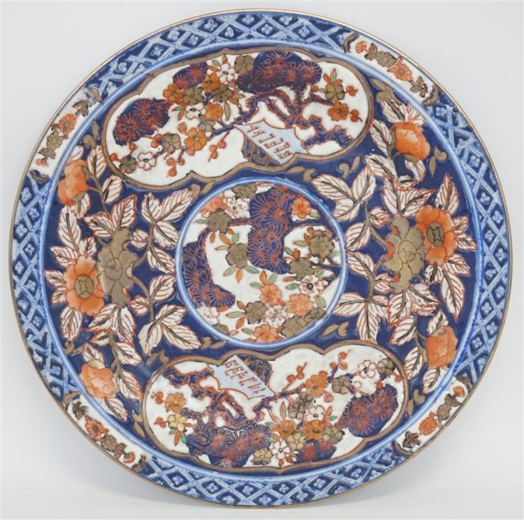IMARI FLORAL & BAMBOO PLATE