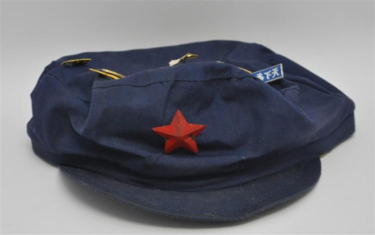 CHINESE MAO COMMUNIST PARTY HAT WITH PINS