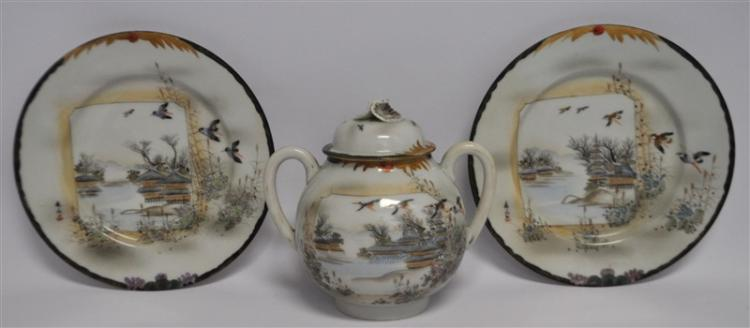 3 pc 19th c. KUTANI EGGSHELL PORCELAIN HAND PAINTED