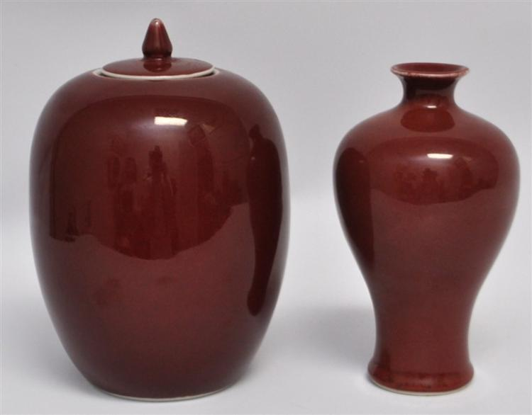 2 PC CHINESE SANG de BOUEF LIDDED JAR & VASE