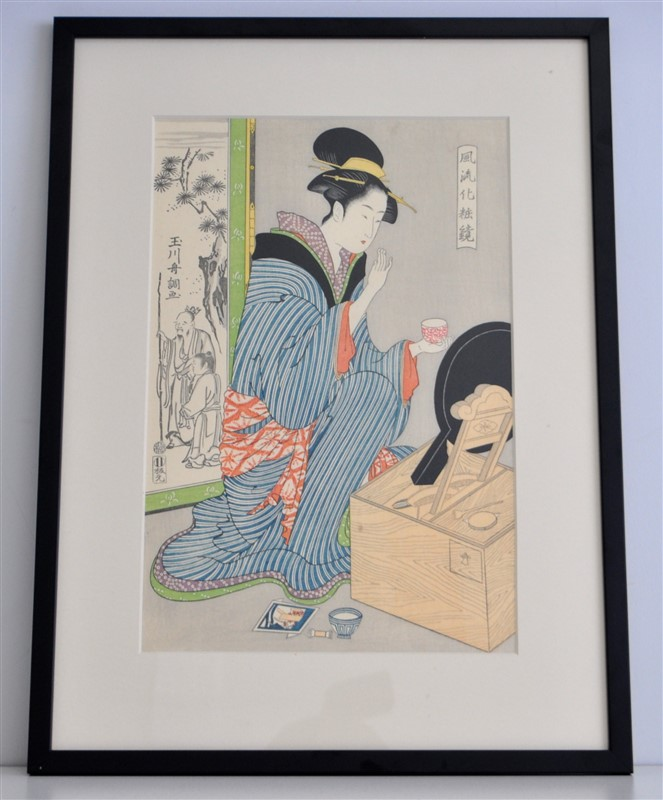 UKIYO-E WOODBLOCK SHUCHO - MULLER COLLECTION GEISHA